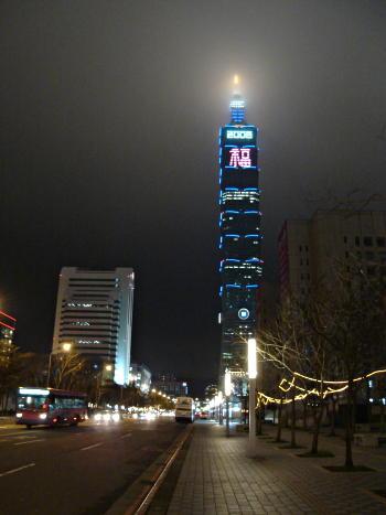 IMAGE(http://www.hostelmanagement.com/sites/default/files/1000038_taipei-101-building-at-night.jpg)